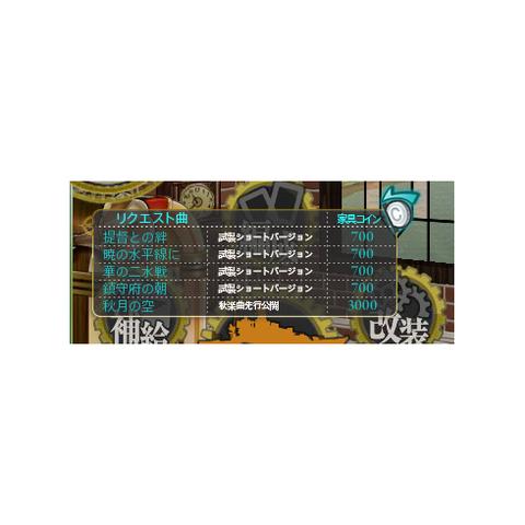 gameswf-1409291781-881