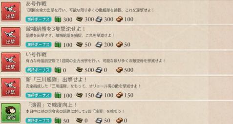 2013-12-10_115434