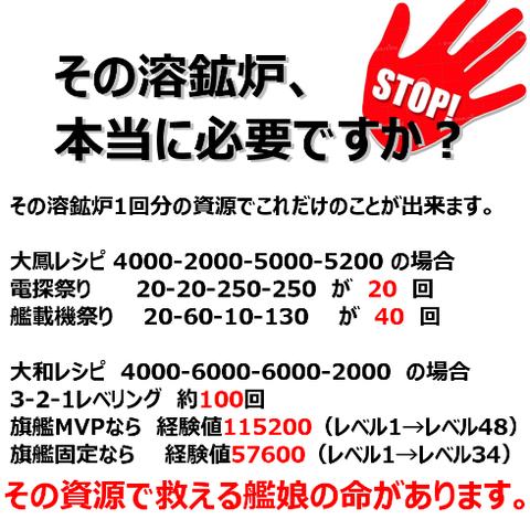 gameswf-1404017793-742
