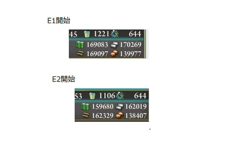 gameswf-1407526180-810