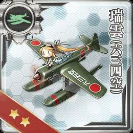 瑞雲 (航空機)の画像 p1_6