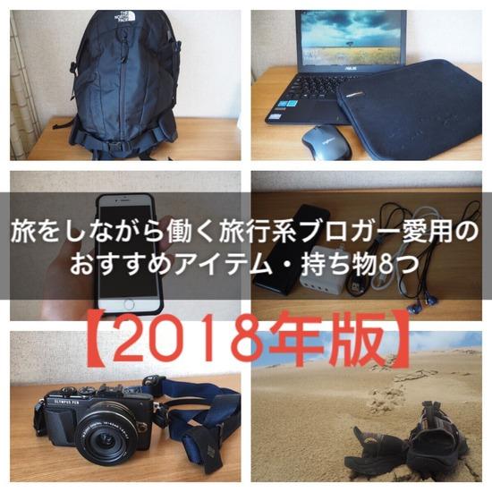 IMG_5199
