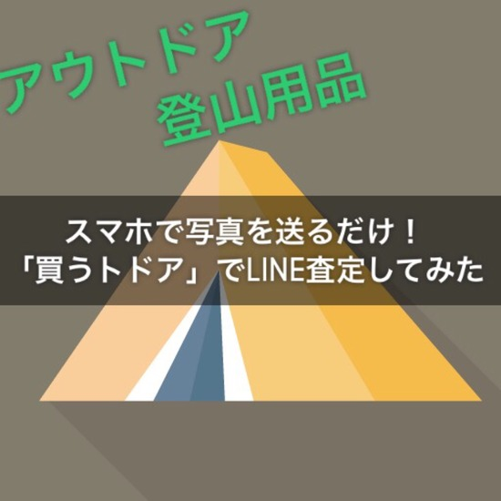 IMG_5083