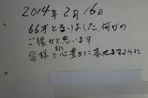 DSC09688