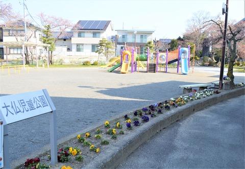 大仏公園3 (2)