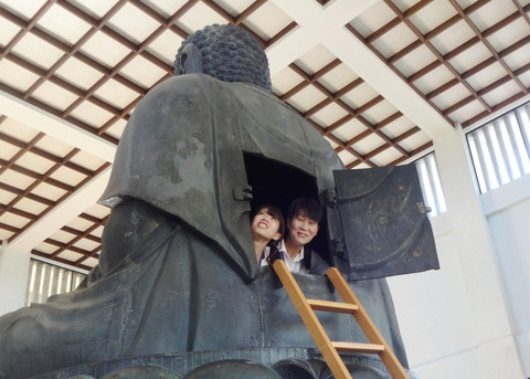 佐吉大仏 ヒラメ記(代表:永田章...