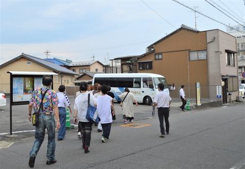 名古屋学芸大学7 (2)