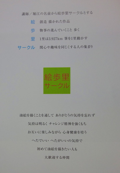 DSC01502
