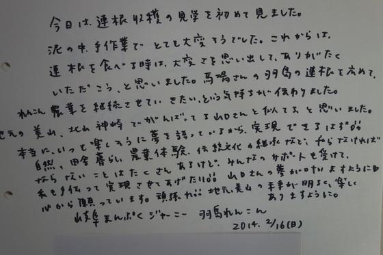 DSC09693