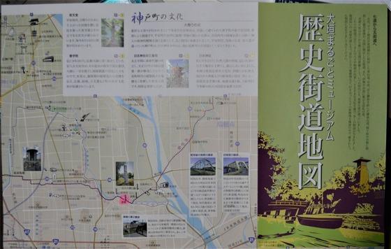大島堤道しるべ7 (2)