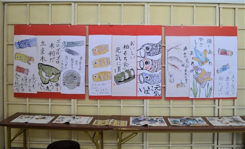 5池田町展 (2)