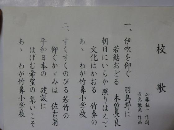 DSC05869