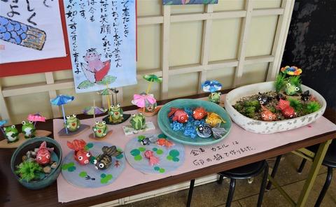 池田町展3 (2)