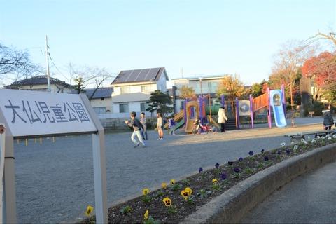 大仏児童公園入り口 (2)