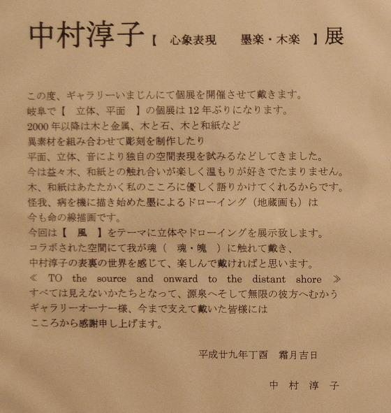DSC_0574
