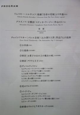 DSC01387