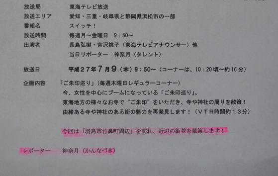 DSC_0277
