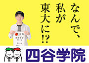 main_shogaku