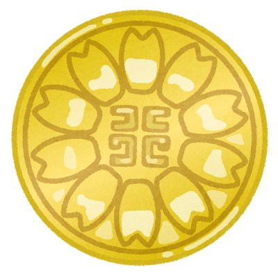 badge_gyousei_syoshi