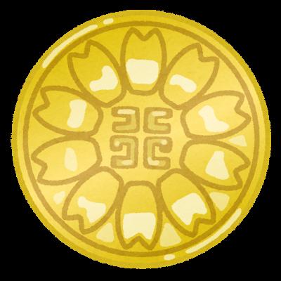 badge_gyousei_syoshi