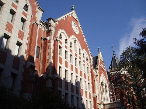 東京経済大学・東洋大学・東海大学この中で、いい大学はどこですか? -- 大学・短大   教えて!goo