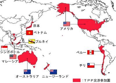 TPP参加国