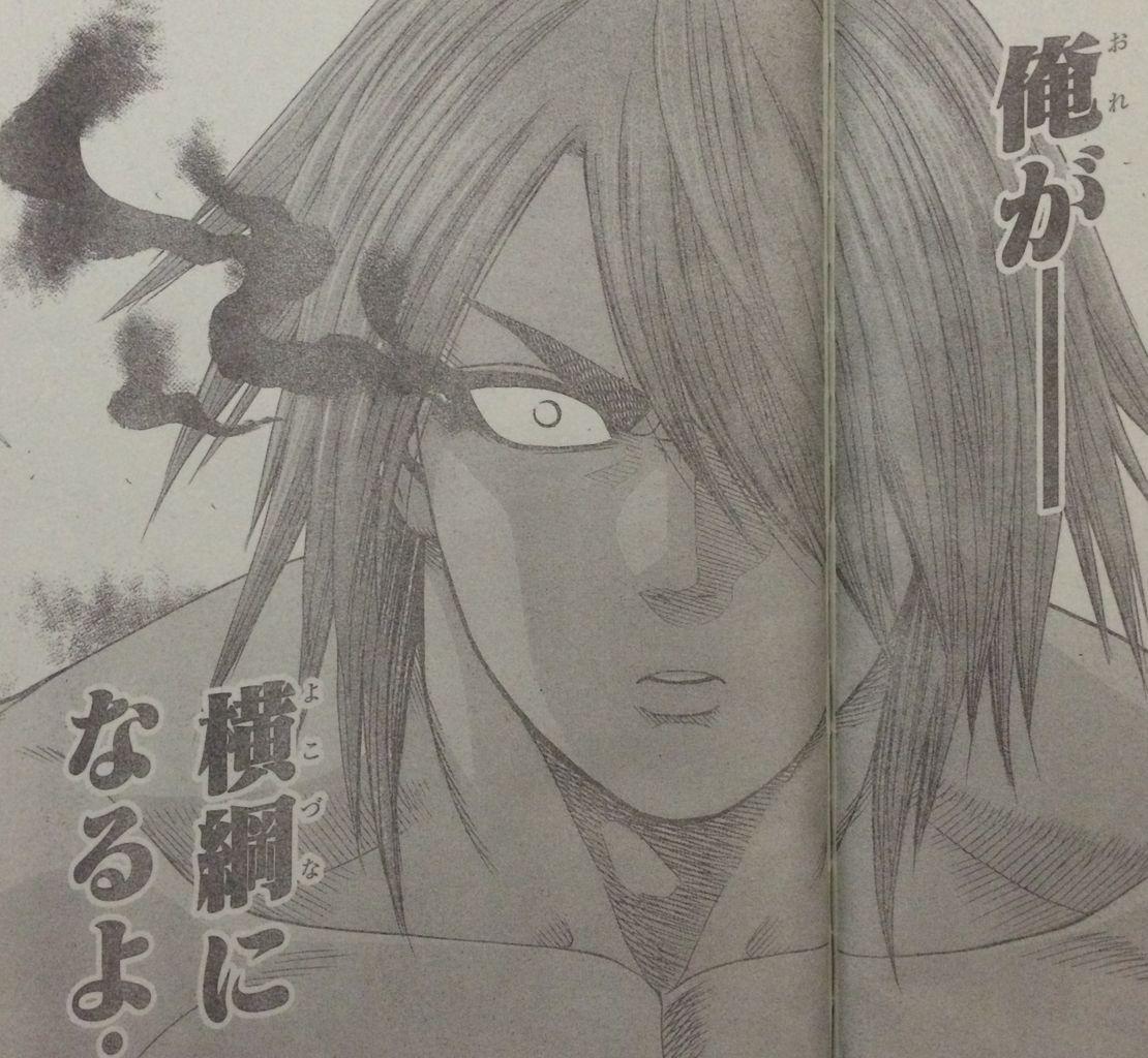 火ノ丸相撲の画像 p1_21