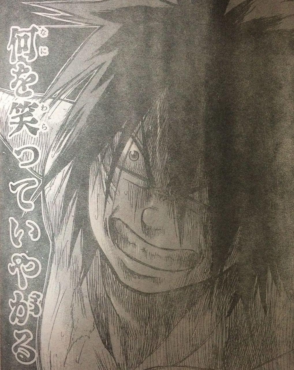 火ノ丸相撲の画像 p1_17