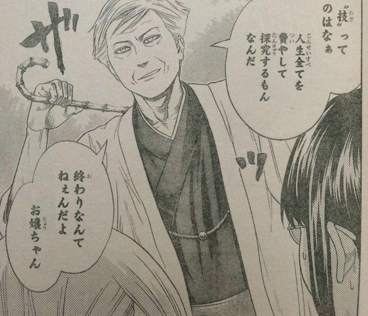 火ノ丸相撲の画像 p1_22
