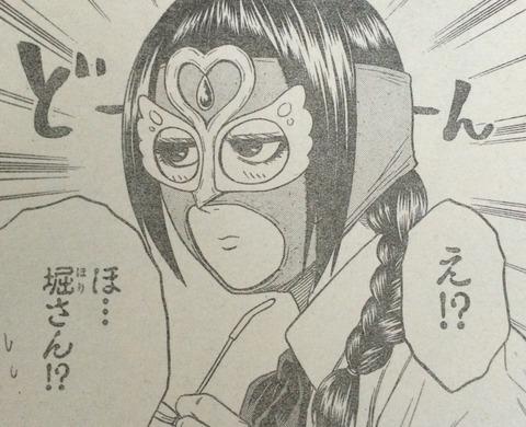 火ノ丸相撲の画像 p1_11