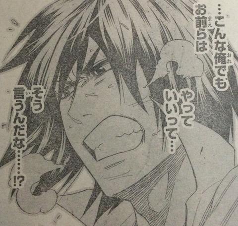 【火ノ丸相撲】第225話ネタバレあらすじ|童子 …
