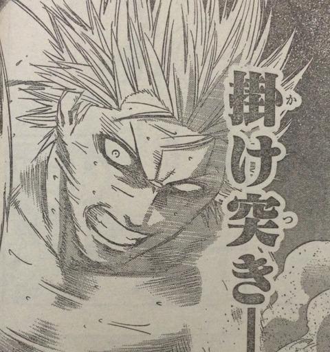 火ノ丸相撲1