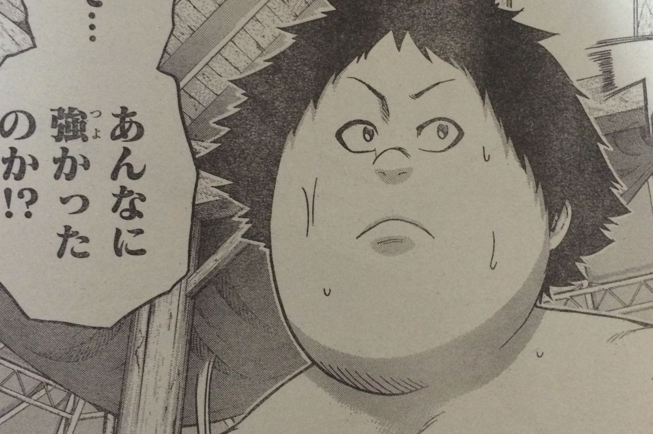 火ノ丸相撲の画像 p1_23