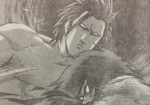 火ノ丸相撲2