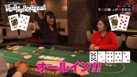 【決勝戦】 声優の早見沙織さんと伊瀬茉莉也さんがテキサスホールデムポーカーで真剣勝負!【動画】