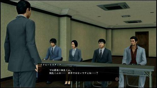 【画像】『龍が如く』桐生さんが就職面接に臨んだ結果wwww