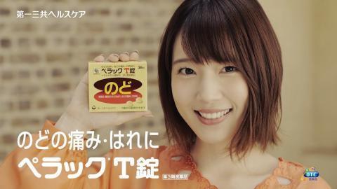 声優の内田真礼さんがまたまた実写CMに顔出しで起用される!今回も可愛い