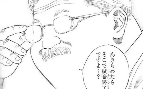 「座右の銘」を聞かれて漫画のセリフ挙げるのは「教養ない」という投稿に賛否