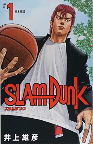 スポーツ漫画にありがちな「神奈川代表」とかいう王者枠wwww