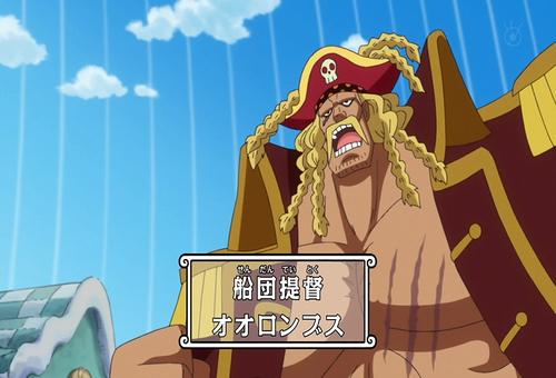 ワンピースの世界で海賊以外で懸賞金がかかってる奴は2人だけ←誰か分かる?