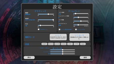 ワイ「このゲームの日本語版は無いんか…」有志「翻訳しました」