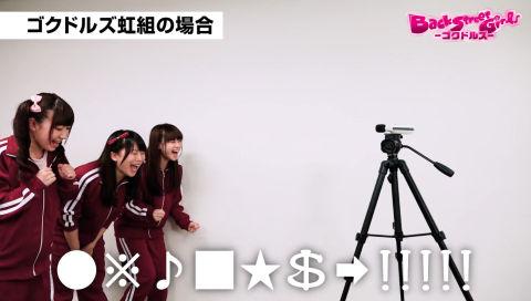 【声優動画】  アイドルへの道 ⑪ 大声対決!!!!!!!!!!!!