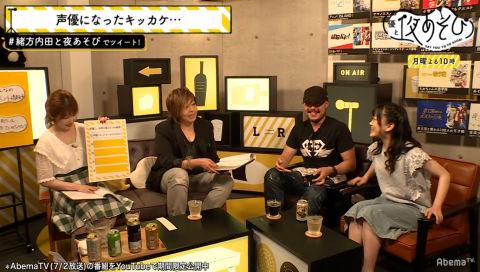 【動画】  ファミ通TVが声優を知るきっかけになった新人の木野日菜さん