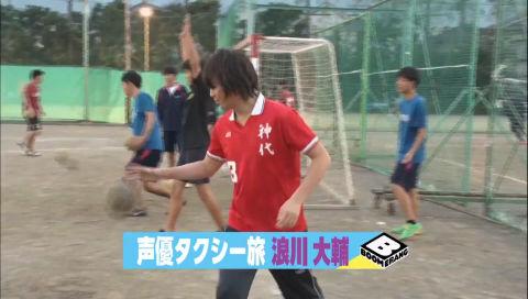 【声優動画】  浪川大輔さん出演! 『声優タクシー旅』 CM