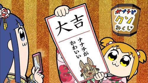 『ポプテピピック』2話感想 声優リセマラ、SSRばっかじゃねーか!