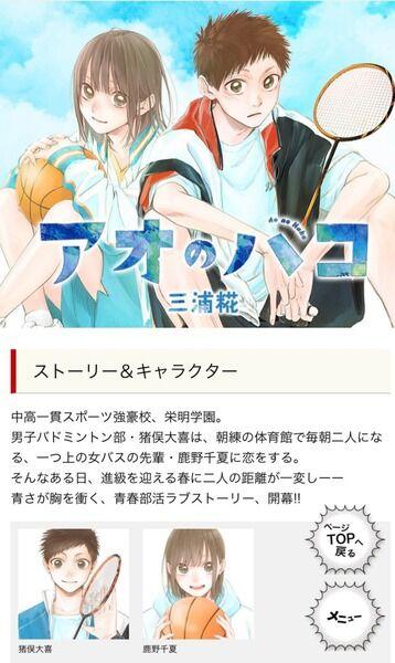 【画像】週刊少年ジャンプ、マガジンっぽいラブコメ漫画が始まるwwww