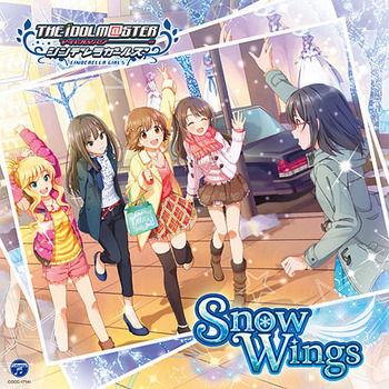 【モバマス】『Snow Wings』のジャケットが公開!3月29日21時よりニコ生特番が放送決定