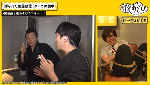 声優の関智一さん、生放送中に後輩を縄で縛りタバコを吸いながら放置プレイwwww【動画あり】