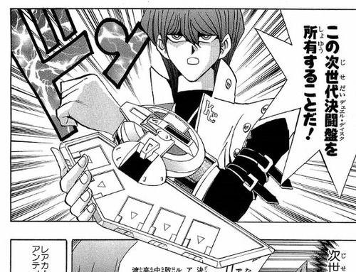 遊戯王の高橋和希「カードゲームって机でやるから地味になるな…せや!」