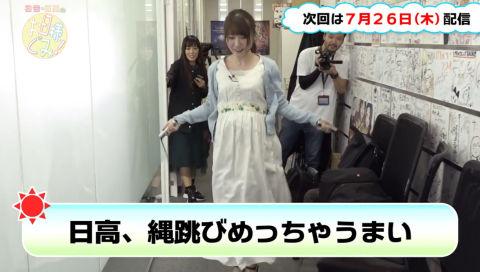 【動画】 廊下で縄跳びをする日高里菜ちゃんが可愛いwwwwwwww【服装:ワンピース】